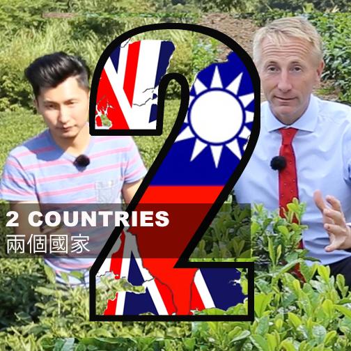 2 CountriesHolder