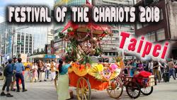 ChariotsSmall