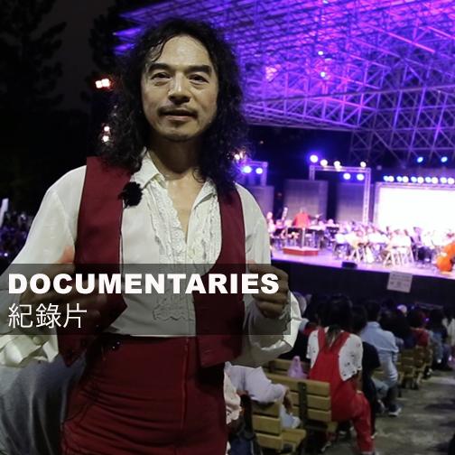 Documentaries1