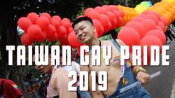 TaiwanGP2019