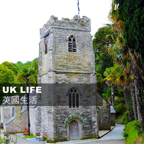 UK Life Holder1